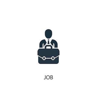 Ícone de trabalho. ilustração de elemento simples. design de símbolo de conceito de trabalho. pode ser usado para web e celular.