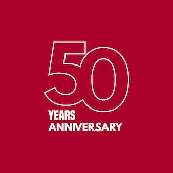 Ícone de vetor de aniversário de 50 anos, logotipo. elemento de design gráfico com número e composição de texto para o 50º aniversário