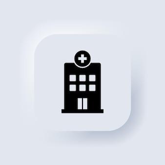 Ícone de vetor de construção de hospital. ícone da clínica médica. botão da web da interface de usuário branco neumorphic ui ux. neumorfismo. vetor eps 10. Vetor Premium