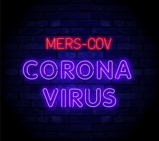 Ícone de vírus corona conceito de cuidados de saúde e medicina de estilo neon para design gráfico, logotipo, web site, mídia social, aplicativo móvel, ilustração de interface do usuário