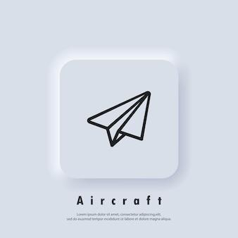 Ícone do avião de papel. logotipo da aeronave. ícone de mensagem. vetor eps 10. ícone de interface do usuário. botão da web da interface de usuário branco neumorphic ui ux. neumorfismo