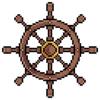 Ícone do jogo de 8 bits do leme timon leme do navio pixel art em fundo branco
