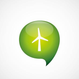 Ícone do moinho de vento verde think logotipo do símbolo da bolha, isolado no fundo branco
