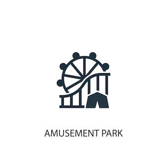 Ícone do parque de diversões. ilustração de elemento simples. design de símbolo de conceito de parque de diversões. pode ser usado para web e celular.