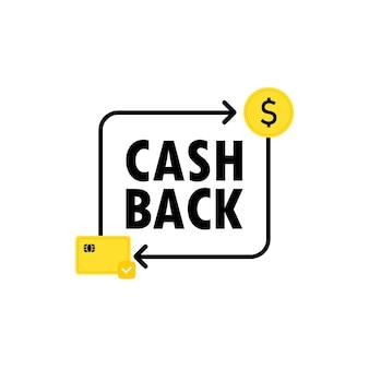 Ícone do serviço de cashback. sinal de transferência de dinheiro. símbolo de seta de rotação. símbolo de retorno de dinheiro. vetor em fundo branco isolado. eps 10.