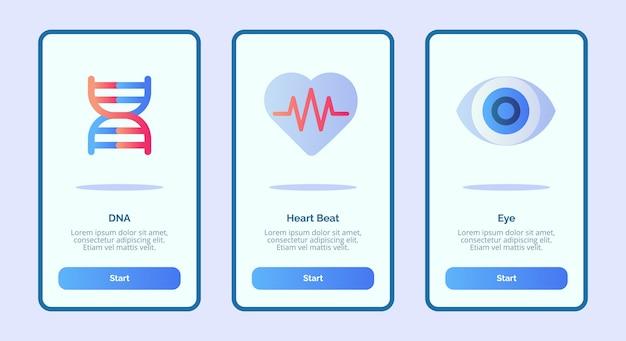 Ícone médico dna coração pulsante olho para aplicativos móveis modelo de página de banner ui