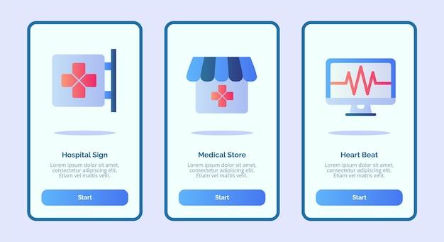 Ícone médico hospital sinal loja médica batimento cardíaco para aplicativos móveis modelo de página de banner ui