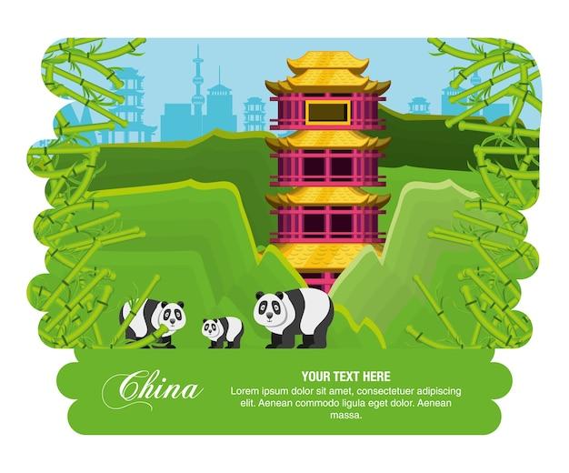 Ícones de arquitetura de cultura chinesa