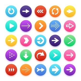 Ícones de botão web seta cor.