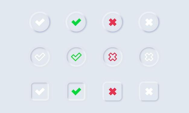 Ícones de marca de verificação