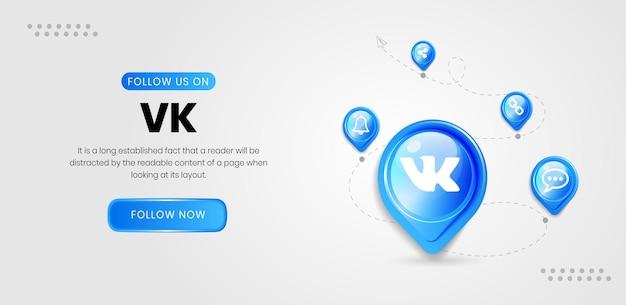 Ícones de mídia social vk banner