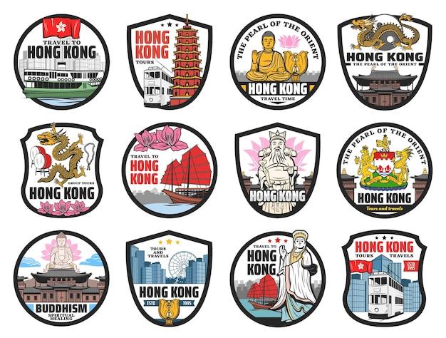 Ícones de pontos de referência de viagens de hong kong