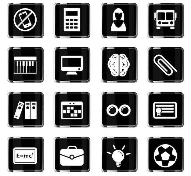 Ícones de vetor de escola para design de interface de usuário
