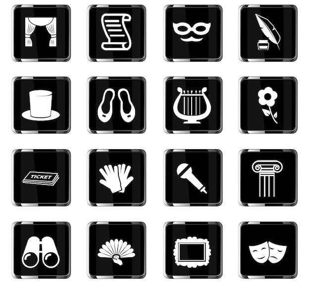 Ícones de vetor de teatro para design de interface de usuário
