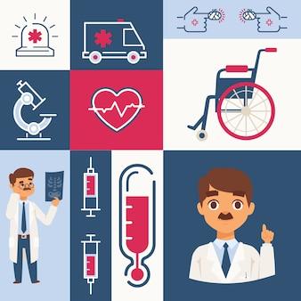 Ícones do hospital e etiquetas, ilustração. colagem com símbolos de cuidados de saúde, médico, cadeira de rodas, seringa e ambulância. ajuda em primeiros socorros, tratamento de doenças cardíacas