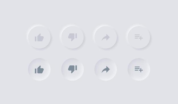 Ícones do youtube em botões de neumorfismo, como não gostar, compartilhar, salvar notificações. design de interface do usuário neumoroso