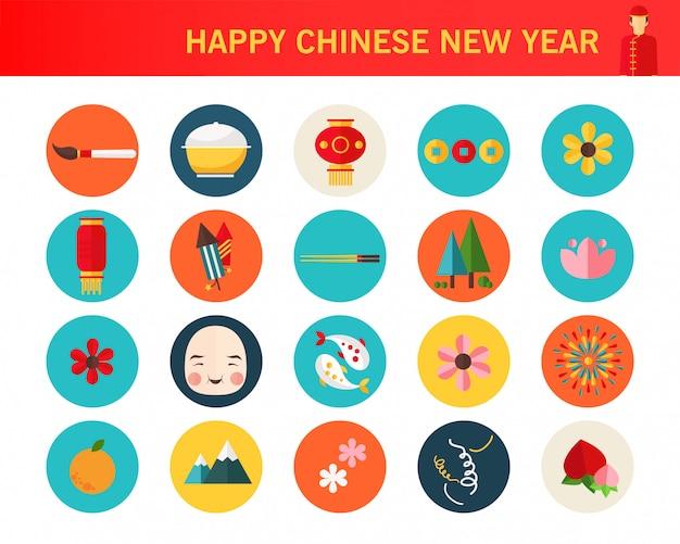 Ícones lisos do ano novo chinês feliz do conceito.