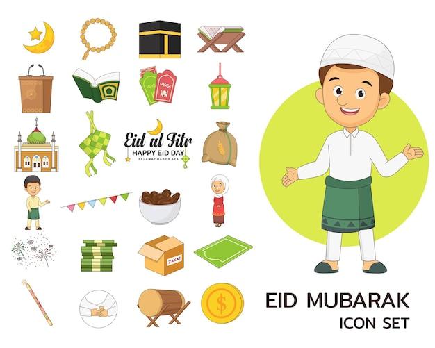 Ícones lisos do conceito de eid mubarak, hari raya eid day muslim