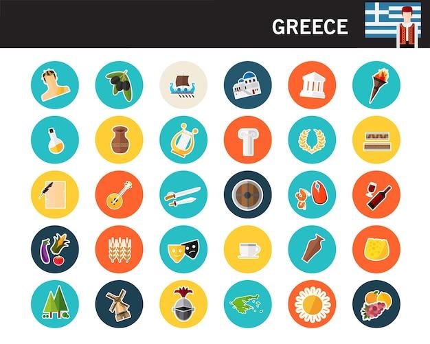 Ícones plana de conceito de grécia