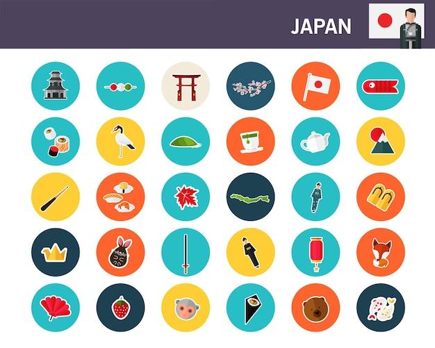 Ícones planas de conceito de japão