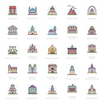 Ícones planos de edifícios de universidade