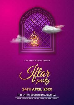 Iftar festa do ramadã kareem festa celebração cartaz design.