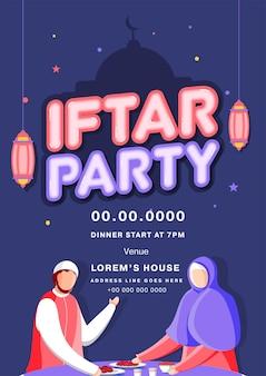 Iftar party flyer design com detalhes do evento e lanternas penduradas no fundo da mesquita de silhueta azul.