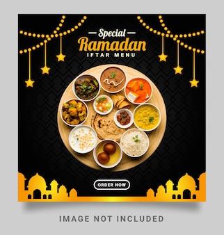 Iftar ramadan food menu post modelo de mídia social