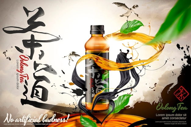 Ilustração 3d de anúncios de chá oolong com líquido girando em torno da bebida engarrafada