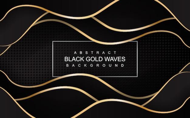 Ilustração abstrata do fundo da onda do ouro do preto abstrato
