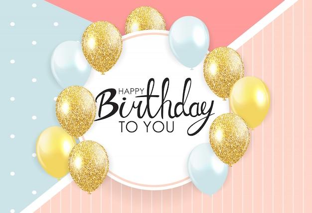 Ilustração abstrata do modelo de cartão de feliz aniversário