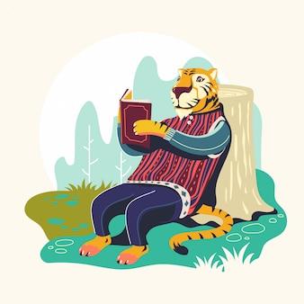 Ilustração animal do vetor dos livros de leitura dos caráteres. leitor ávido de tigre