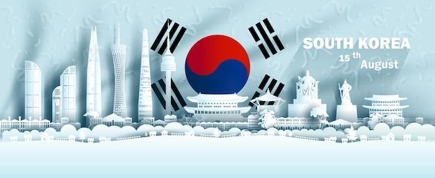 Ilustração aniversário celebração dia da independência da coreia do sul no fundo bandeira da coreia do sul