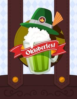 Ilustração colorida de grande caneca de cerveja verde com chapéu, fita vermelha e texto sobre macacão masculino e plano de fundo padrão de losango. festival e saudação da oktoberfest.