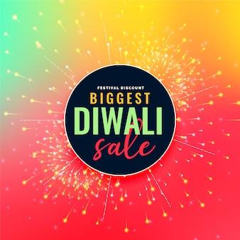 Ilustração colorida de grande venda de festival de diwali