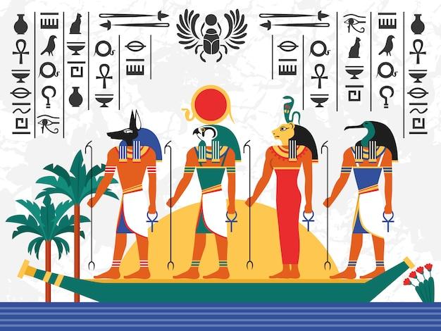 Ilustração colorida plana do egito