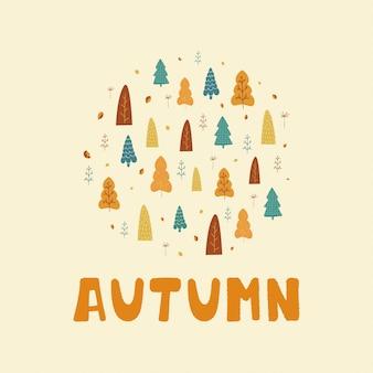 Ilustração com árvores, folhas e texto outono em estilo escandinavo