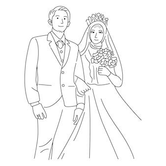 Ilustração com casal de noivos