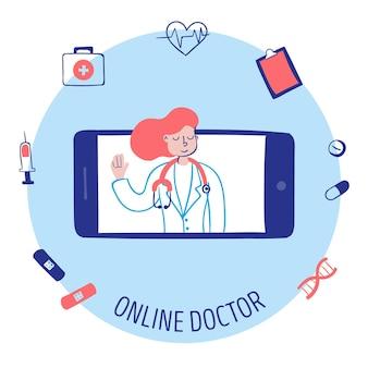 Ilustração com médico on-line