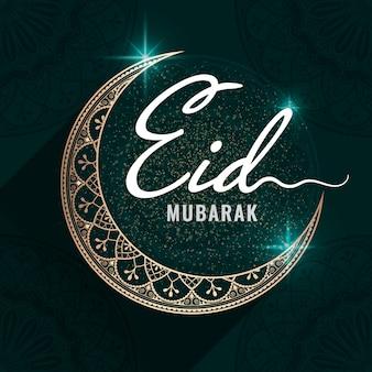 Ilustração comemorativa de eid mubarak