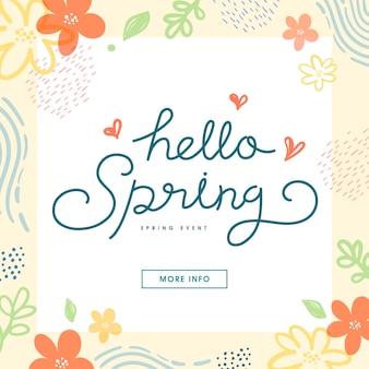 Ilustração comercial. conjunto de capas tropicais. padrões de primavera.