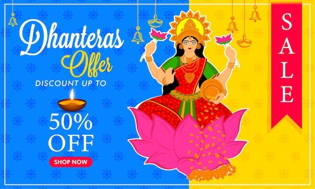 Ilustração criativa, banner de venda para a celebração do festival indiano, vetor de happy dhanteras.