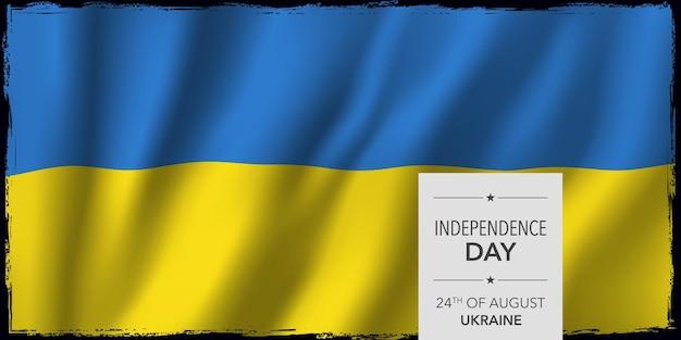 Ilustração da bandeira do cartão feliz do dia da independência da ucrânia
