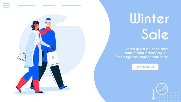Ilustração da bandeira do casal às compras na venda de inverno. homem personagem, comprador de mulher andando com as compras. página de destino do modelo de promoção da loja, varejo, desconto, cliente feliz