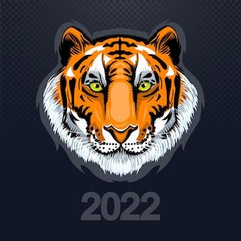 Ilustração da cabeça de um tigre ruivo em um fundo preto com os números do ano na parte inferior.