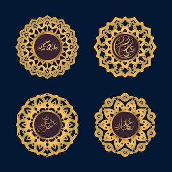 Ilustração da caligrafia árabe com o tema eid mubarak