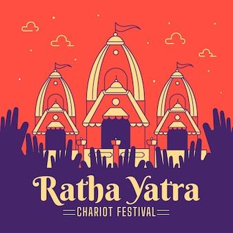 Ilustração da celebração de rath yatra
