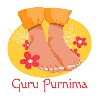 Ilustração da celebração do guru purnima