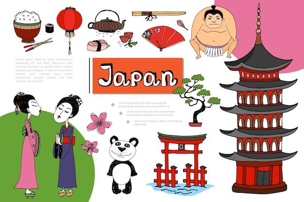 Ilustração da composição de elementos do japão desenhada à mão
