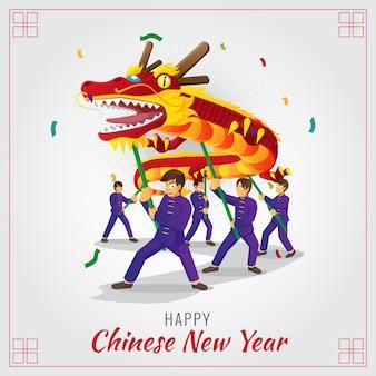 Ilustração da dança do dragão vermelho do ano novo chinês